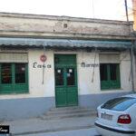 Casa Mariano. Típico bar de barrio
